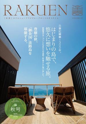 Webマガジン RAKUEN 2012年秋号