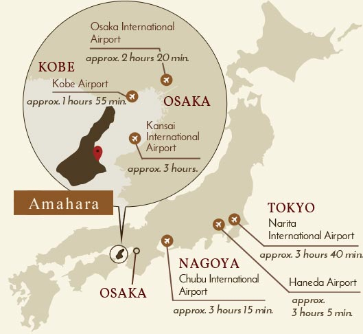 Amahara, Luxurious Seaside Hotel in Awaji Island - Official Site