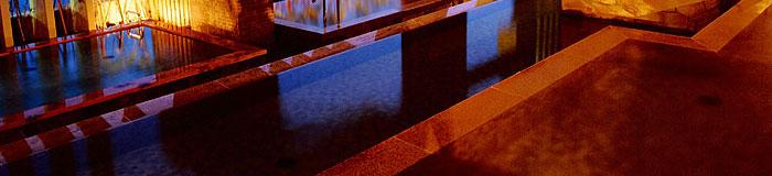 淡路棚田の湯