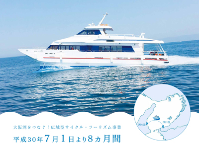 船400_300_B.jpg
